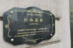 steel-plaque
